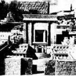 Иродов храм на Храмовой горе