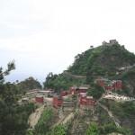 Гора Уданшань