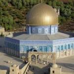 Значение Храмовой горы в истории и религии