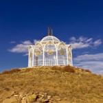 Священная гора Нарыстау