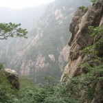 Сун Шань