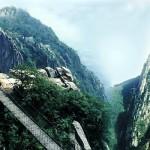 Горы Хэншань